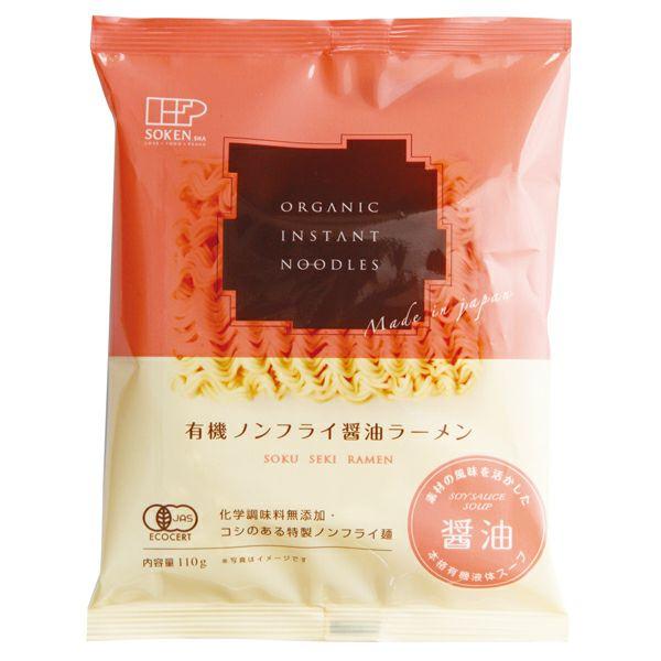 【創健社 有機ノンフライ醤油ラーメン 110g】業界初の有機JAS認定のラーメンです。