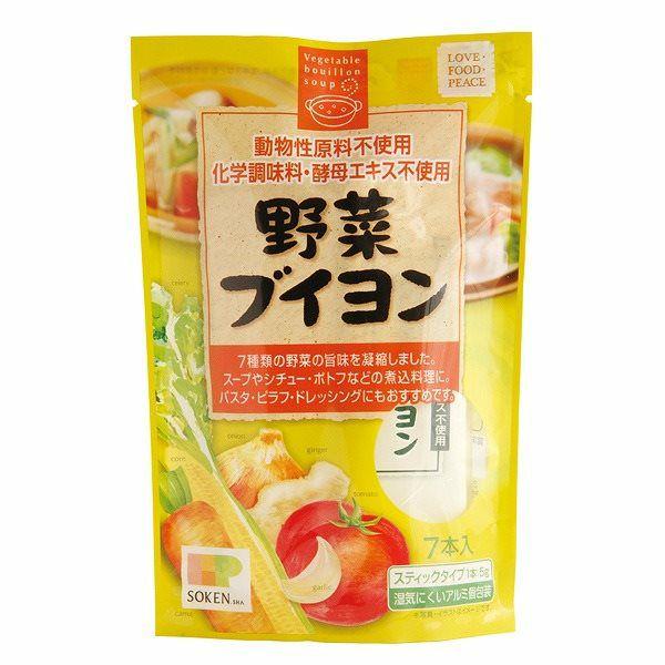 【創健社 野菜ブイヨン 35g(5g×7袋)】動物性原材料を一切使用せず、植物素材のみで作りました!