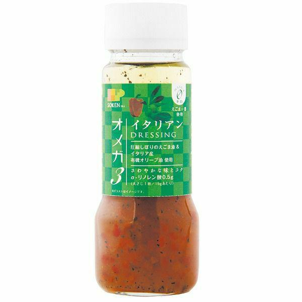 【創健社 イタリアンドレッシング 150ml】オメガ3脂肪酸を手軽に摂取