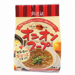 創健社 オニオンスープ(フリーズドライ)6g×4袋