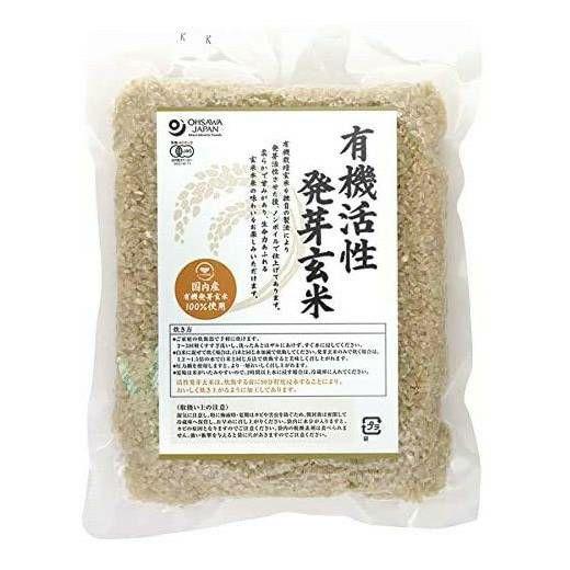 【有機活性発芽玄米500g】オーサワジャパンの玄米・穀類