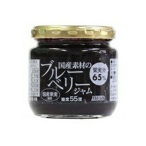 【ムソー 国産素材のブルーベリージャム 200g】無添加・自然のジャムを食卓に