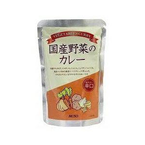 【国産野菜のカレー 辛口 200g】からだにやさしいレトルトカレー