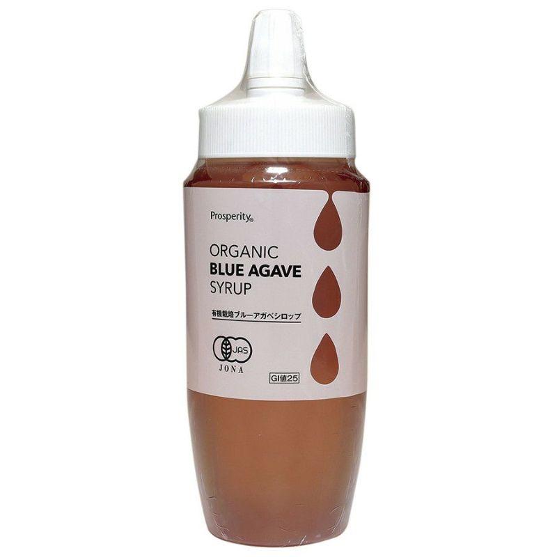 有機栽培ブルーアガベシロップ 大容量サイズ500g ボトルで持ちやすく中身も出しやすい