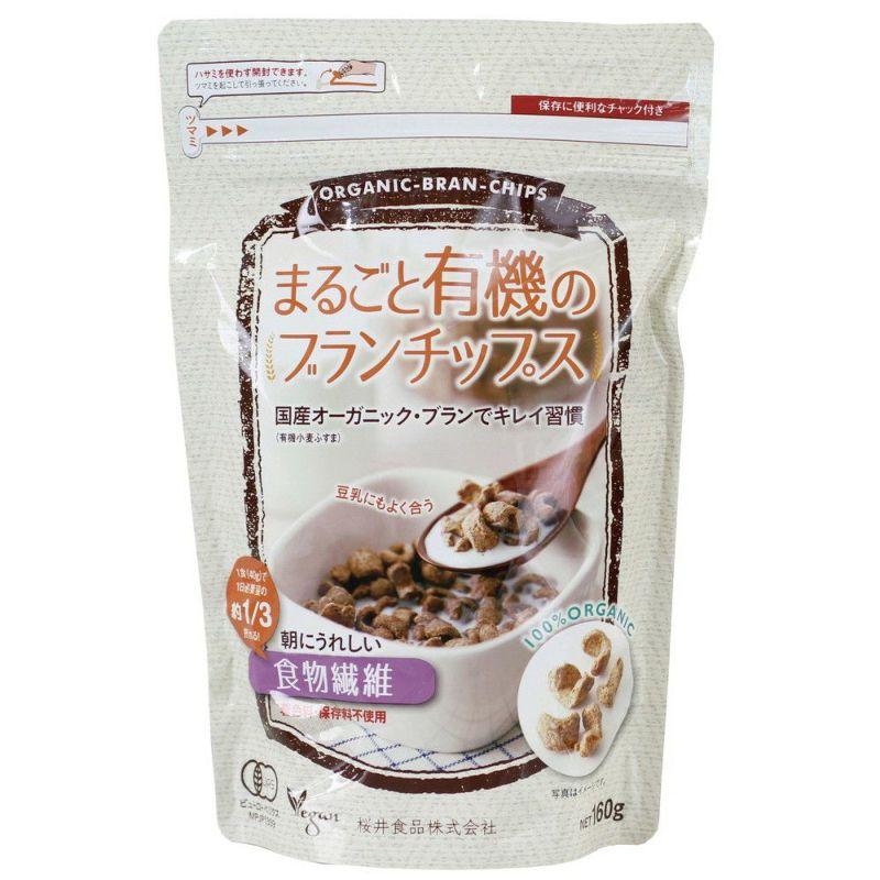 キレイ習慣、サクサクの歯ごたえ!桜井 まるごと有機のブランチップス 160g(ムソー)