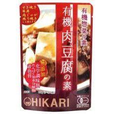 簡単調理でアレンジいろいろ!【ヒカリ 有機肉豆腐の素 100g】(ムソー)