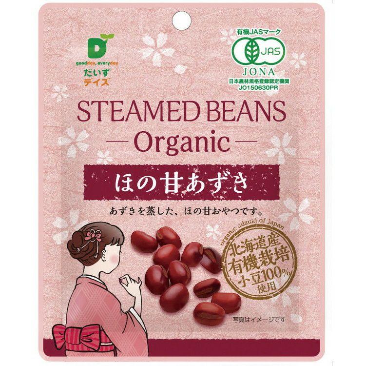 豆本来の栄養と旨み【だいずデイズ 有機ほの甘あずき 55g】(ムソー)