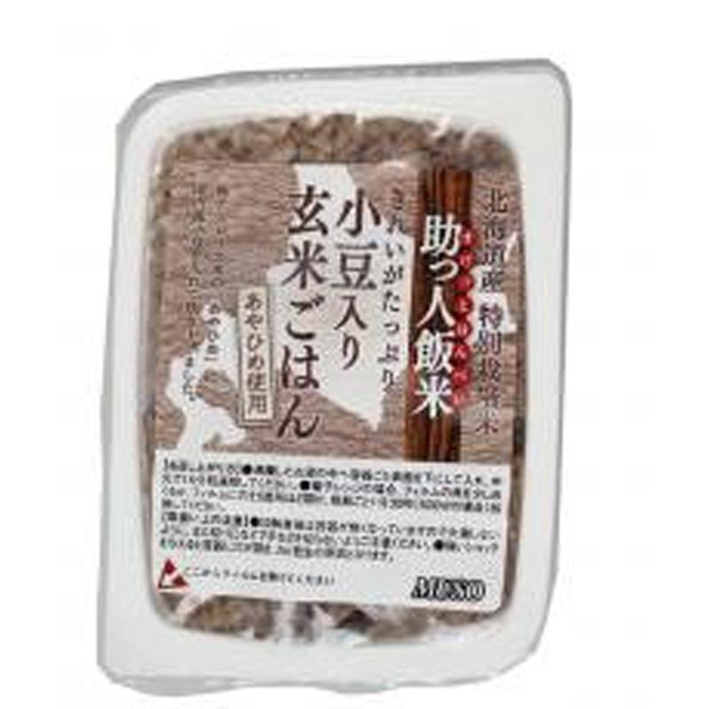もっちりとした食感が楽しめます!【助っ人飯米・小豆入り玄米ごはん 160g】(ムソー)