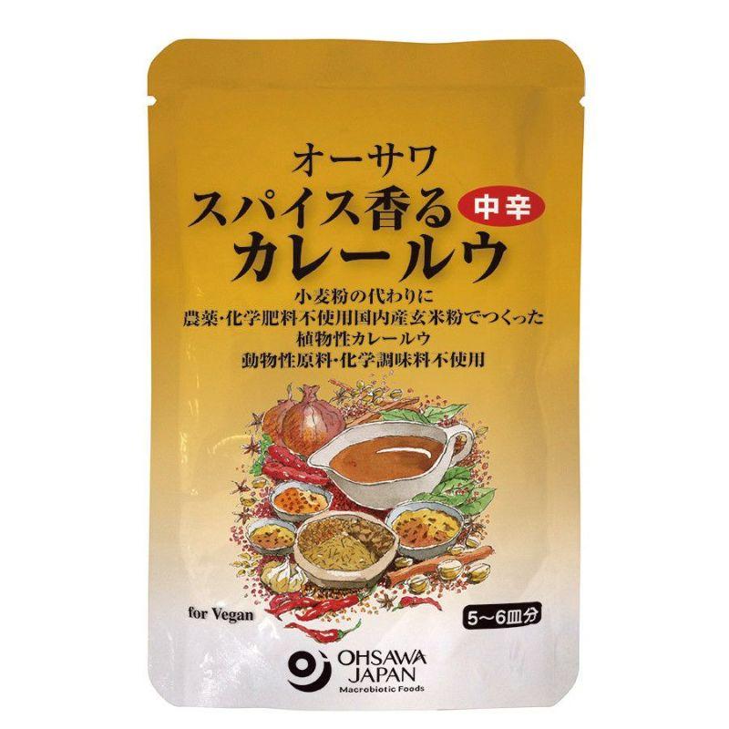 リニューアル!小麦粉の代わりに玄米粉でつくった植物性カレールウ【オーサワ スパイス香るカレールウ(中辛)120g】 しっかりしたコク
