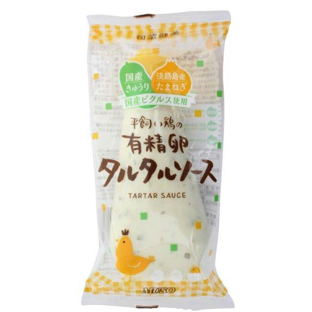 化学調味料、酵母エキス不使用、さわやかな風味!【平飼い鶏の有精卵タルタルソース155g】(ムソー)