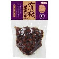 重曹、酸化鉄不使用、ほどよい甘さ!【有機黒煮豆125g】(ムソー)