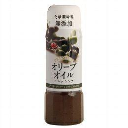 【チョーコー プレミアムドレッシング オリーブオイル 200ml】(創健社)地中海地方の香りと日本の味の調和をお楽しみください。