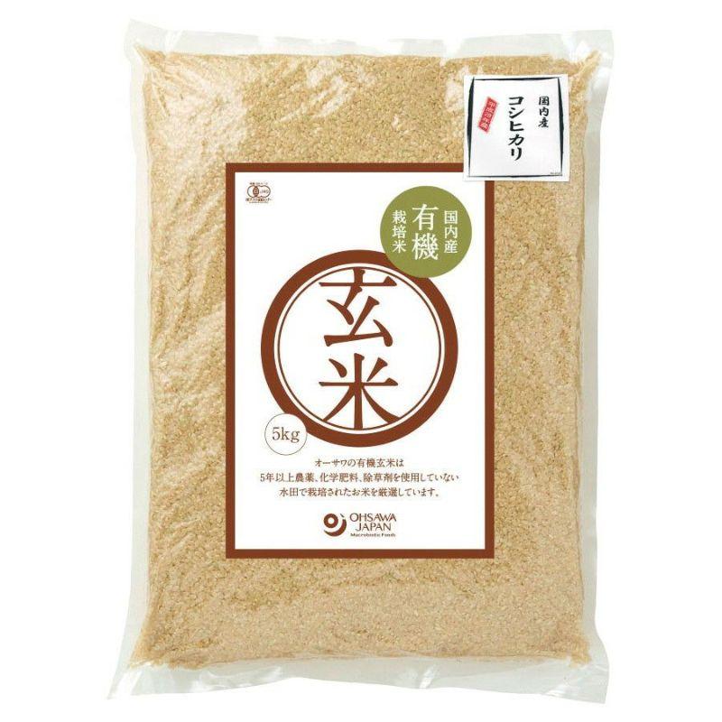 甘み、粘りに優れ、香りがよい!【国内産有機玄米(コシヒカリ) 5kg】 オーサワジャパンの玄米・穀類