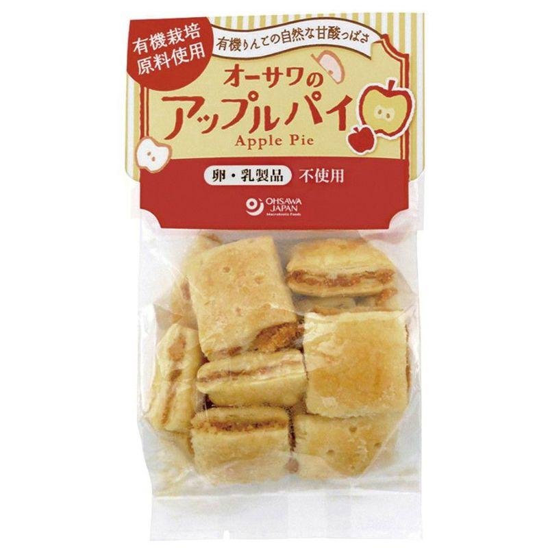 有機りんごの香りと甘酸っぱさに小麦の甘みが加わった絶妙なバランス!【オーサワのアップルパイ】(オーサワ)