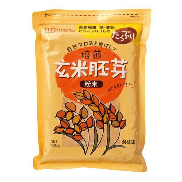玄米胚芽粉末(チャック付)400g