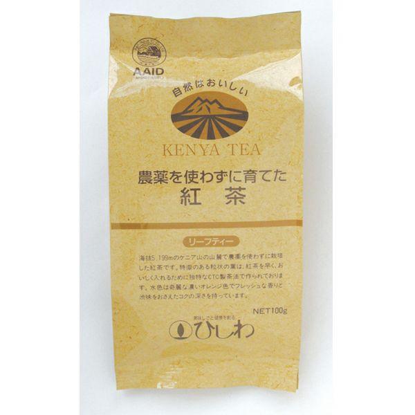 農薬を使わず育てた紅茶リーフ100g