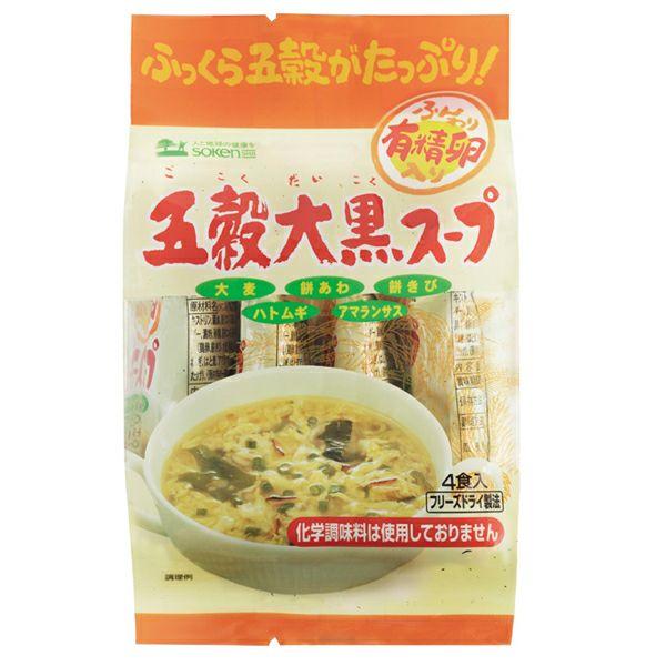 五穀大黒スープ 8g × 4食