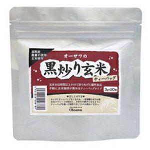 オーサワの黒炒り玄米(ティーバッグ)