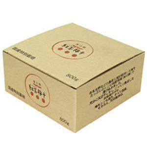 特別栽培 紅玉梅干(カップ)800g