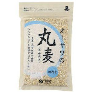 オーサワの丸麦(五分搗き)