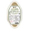 オーサワの国内産有機活性発芽玄米おにぎり(わかめ入り)