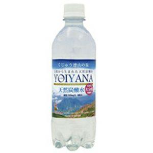 天然炭酸水 YOIYANA