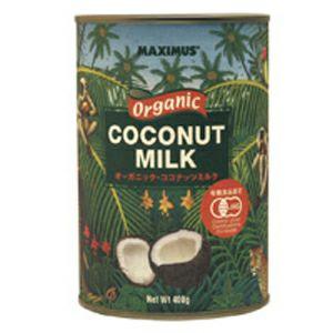 マキシマス・オーガニック ココナッツミルク