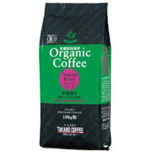オーガニックコーヒー(プレミアムブレンド・粉)