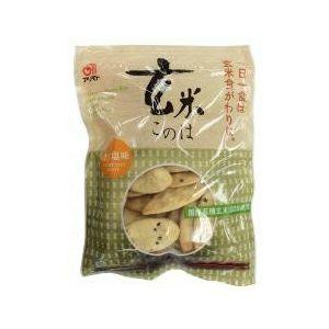 アリモト 玄米このは・うす塩味 80g(リニューアルでパッケージデザイン変わりました)