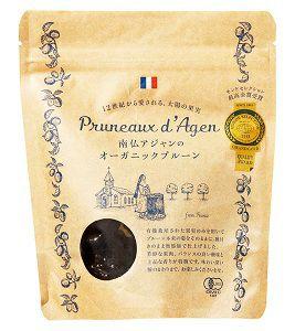南仏アジャンのオーガニップルーン(種付き)