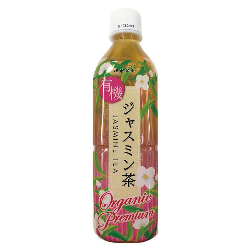 有機ジャスミン茶(ペットボトル)