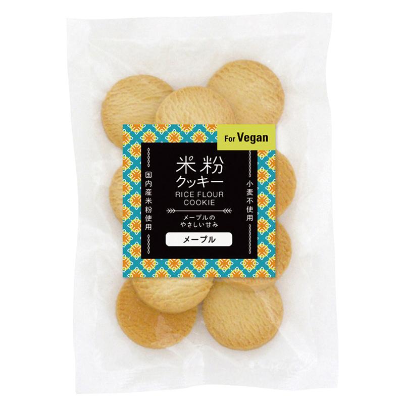米粉クッキー(メープル)