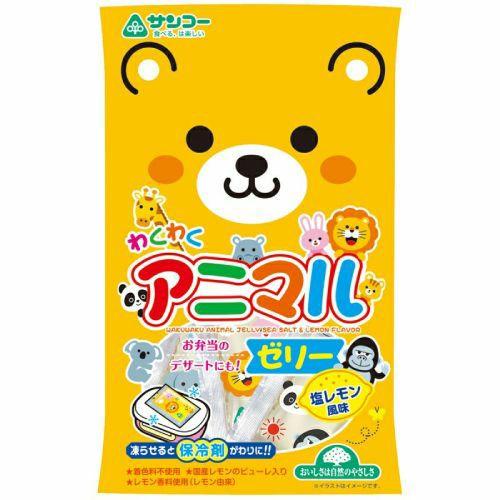 【夏季限定】わくわくアニマルゼリー・塩レモン風味(サンコー)165g×8個