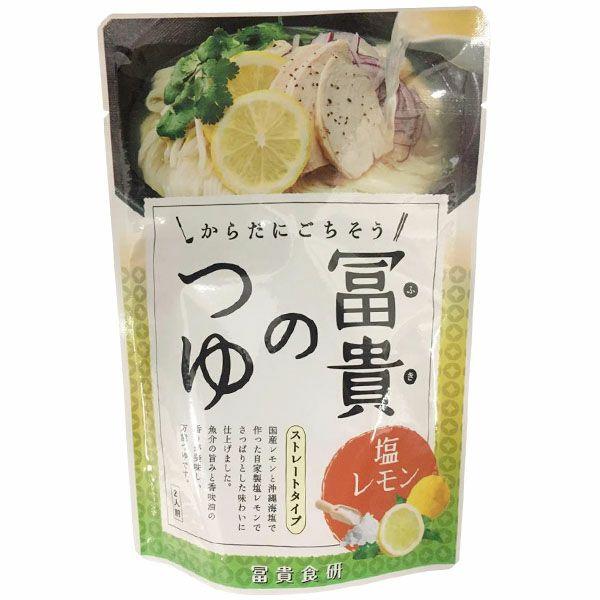 【夏季限定】冨貴のつゆ・塩レモン(冨貴食研)200g
